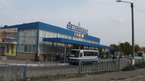 Автовокзал-Изюм-1