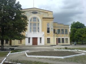 Дворец Молодежи и Подростков «Железнодорожник» город Изюм