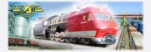 Расписание поездов город Изюм
