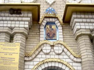 Святой источник Песчанской иконы божией матери город Изюм-15