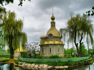 Святой источник Песчанской иконы божией матери город Изюм-2