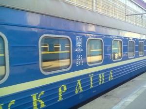 №409-410 Харьков — Лисичанск