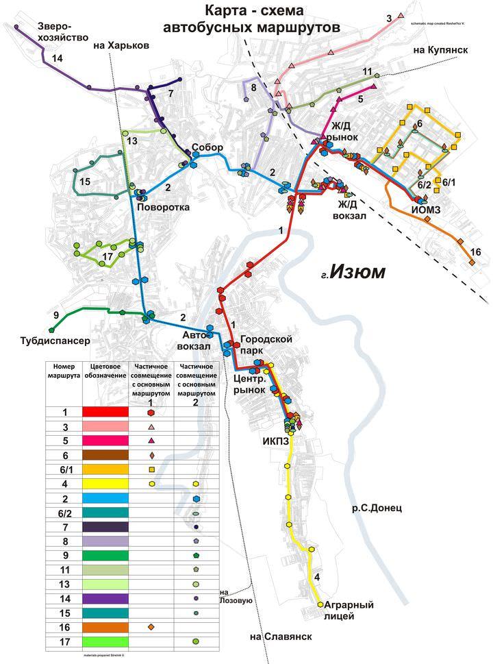 Общественный транспорт города Изюм карта