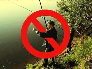 Запрет ловлю рыбы