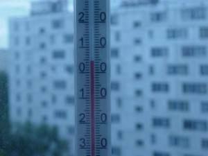 Погода Изюм