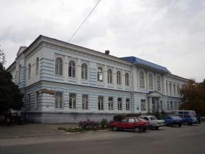 Поликлиника города Изюма