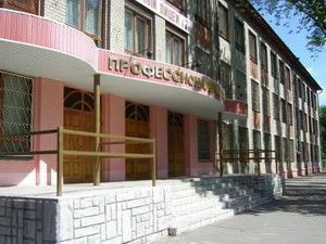 Профисыональный лицей города Изюма не финансируется