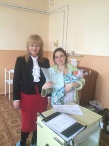 Свидетельство о рождении ребенка будут выдавать в Изюмском роддоме-1