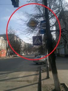 Халатность КП Благоустройство города Изюма