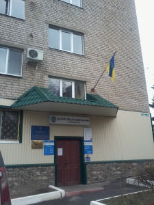 Центра обслуживания плательщиков и государственная налоговая инспекция в г. Изюме-1