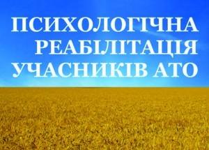 reabilitaciya-300x215
