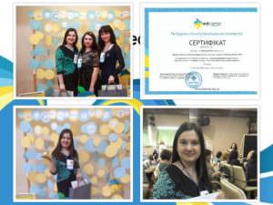 Вторая национальная не-конференция для школьных педагогов Edcamp Ukraine 2016