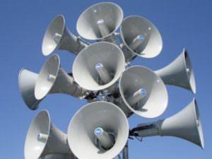 В городе Изюме проверят работу систем оповещения