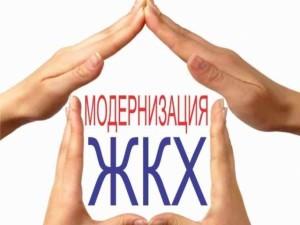 В управлении ЖКХ прошло совещание по вопросам объединений ОСМД