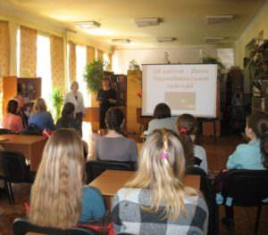В учебных заведения прошел Вечер-воспоминание к годовщине Чернобыльской трагедии