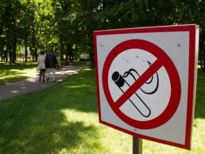 За курение в общественных местах на нарушителей будет ждать штраф