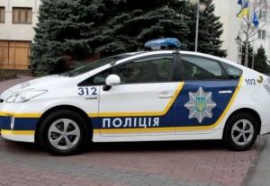 Изюмский отдел полиции Главного управления Национальной полиции в Харьковской области