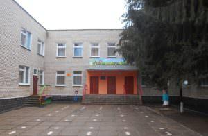 Изюмское дошкольное учебное заведение (ясли-сад) №16