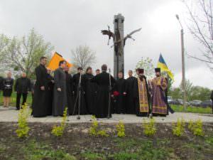 Памяти героям-Чернобыльцам...2