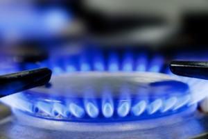 Правительство продлило льготы на газ для населения и в частности для Изюмчан