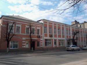 Управление труда и социальной защиты населения города Изюма-1