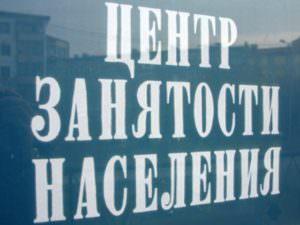 В Изюмском центре занятости будут учить управлять ОСМД