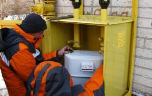 На харьковщине в этом году на бесплатное обустройство жилья счетчиками газа направят 133 млн. грн.