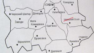 Переименован еще три населенных пункта района