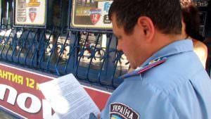 Админкомиссия инспектировала прилегающую к территорию Центрального рынка-2