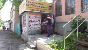 Админкомиссия инспектировала прилегающую к территорию Центрального рынка-4