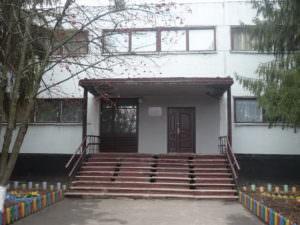 Изюмское дошкольное учебное заведение (ясли – сад) № 12