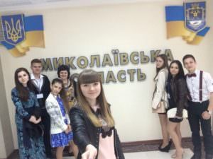 Международный конкурс школьных медиа-1