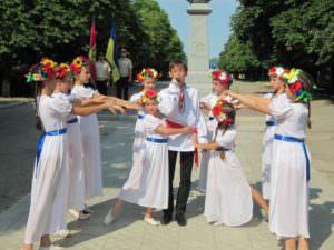 Праздник День Конституции Украины 2016 года-1