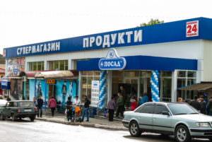 Супермаркет Посад в городе Изюме