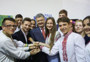 Форума Дети меняют мир при участии Президента Украины-0