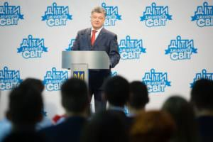 Форума Дети меняют мир при участии Президента Украины-2
