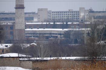 Государственное предприятие «Изюмский приборостроительный завод»