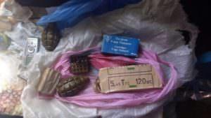 В Изюме СБУ обнаружила оружие и боеприпасы из района АТО-1