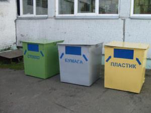 В Харьковской области построят 12 комплексов по переработке бытовых отходов
