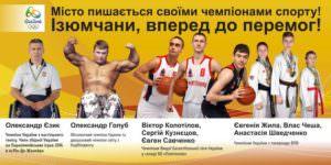 Приглашаем всех на общегородской парад спорта