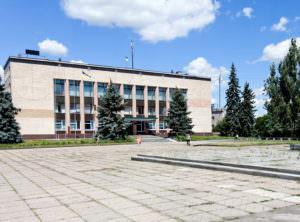 Изюмский городской совет