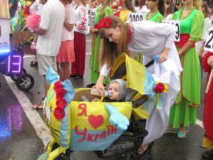 Изюмчани отпраздновали юбилейный 25 День Независимости Украины-3
