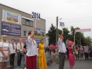 Изюмчани отпраздновали юбилейный 25 День Независимости Украины-5