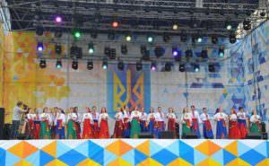 Изюм стал победителем Слобожанских перезвонов - 2016