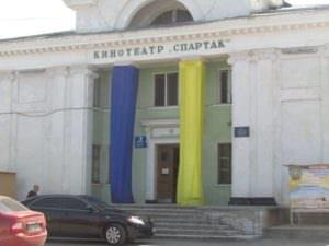 Как Изюм готовится к главных национальных праздников Украины-6
