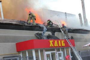 Ликвидирован пожар в пекарне г. Балаклея-2