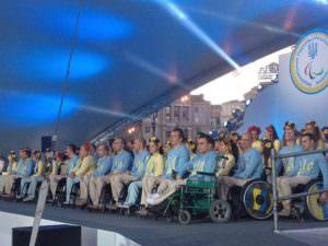 Паралимпийскую сборную Украины провели на Игры в Рио-де-Жанейро