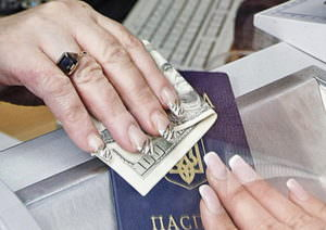 Покупка валюты без паспорта