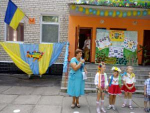 Развлечение С днем рождения, Украина!-4