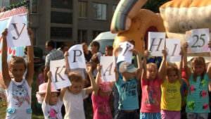Село Липчановка отметила тройной праздник